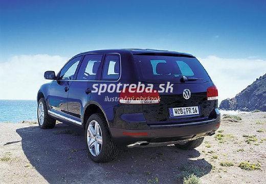 Volkswagen tiguan в автоцентр сити - каширка
